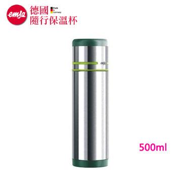 德國EMSA隨行保溫瓶500ML-翠綠(512959)