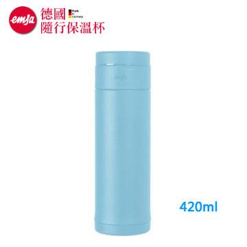 德國EMSA隨行輕量保溫杯420ML-悠藍(514609)