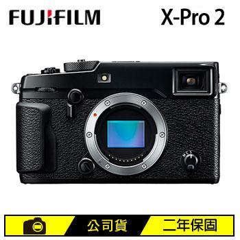 富士 X-Pro2 可交換式鏡頭數位相機