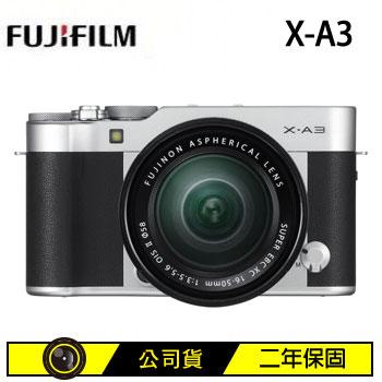 富士 X-A3可交換式鏡頭相機KIT-銀黑色(X-A3銀黑色+XC-16-50鏡頭)
