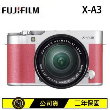 富士 X-A3可交換式鏡頭相機KIT-玫紅色(X-A3玫紅色+XC-16-50鏡頭)