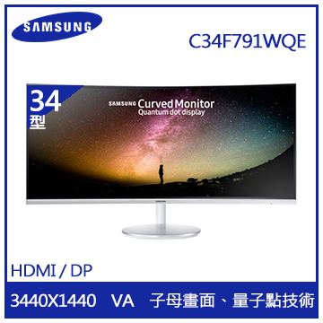【34型】SAMSUNG Curved C34F791WQE液晶顯示器
