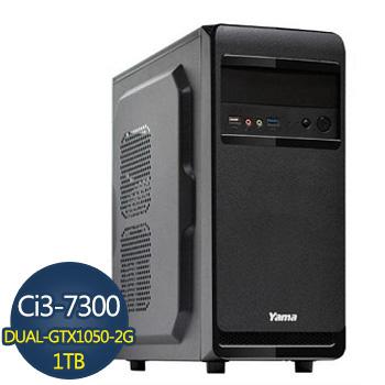 【鬥陣兵團】-華碩第7代H110平台組裝電腦(AS-I3730010502G-1K)