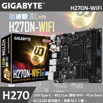 技嘉 GA-H270N-WIFI 主機板 (ITX)