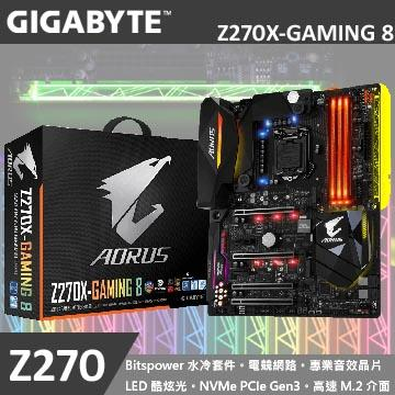 技嘉 GA-Z270X Gaming 8 主機板 (ATX)