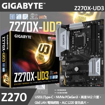 技嘉 GA-Z270X UD3 主機板 (ATX)