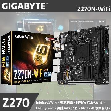 技嘉 GA-Z270N WIFI 主機板 (ITX)