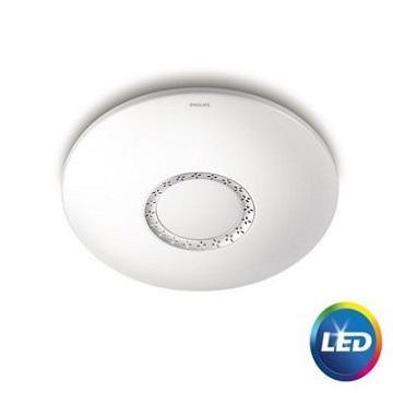 【福利品】飞利浦悦雅40W LED可调色温吸顶灯(915005230601)