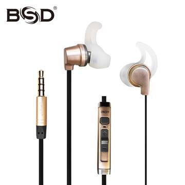 BSD SP-980 運動型兩用音控接聽耳機-金