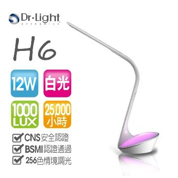 Dr.Light LED氣氛檯燈