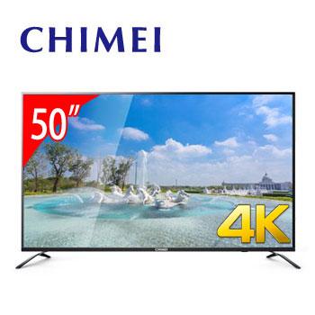 CHIMEI 50型4K LED 連網顯示器