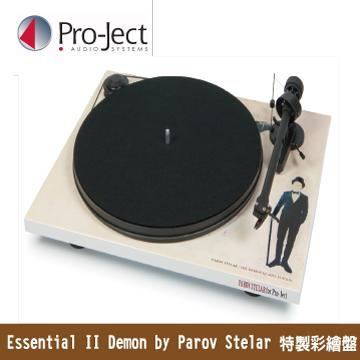 Pro-Ject 黑膠唱盤