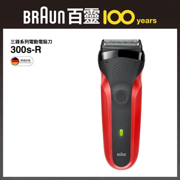 德國百靈 三鋒系列300s-R電鬍刀(Harmonia 3-300s-R)
