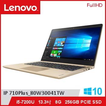 LENOVO IP710Plus Ci5 NV940 輕薄獨顯筆電