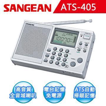 【SANGEAN】短波數位式收音機