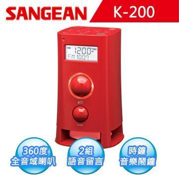 【SANGEAN】二波段數位式收音機 紅色