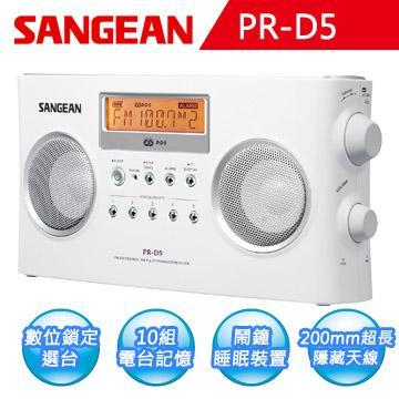 【SANGEAN】二波段數位式時鐘收音機