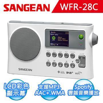 【SANGEAN】WiFi/USB網路收音機