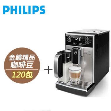淺口袋F方案-金鑛精品咖咖豆120包+飛利浦Saeco PicoBaristo 全自動義式咖啡機