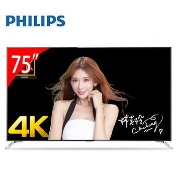 PHILIPS 75型4K LED 智慧型電視(75PUH7101/96)