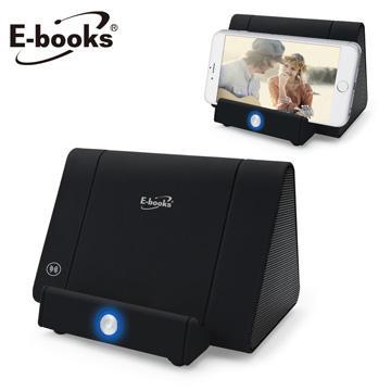 E-books D16 多媒體共振式支架喇叭