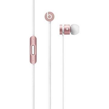 Beats urBeats 2 入耳式耳機-白線玫瑰金(MLLH2PA/B)