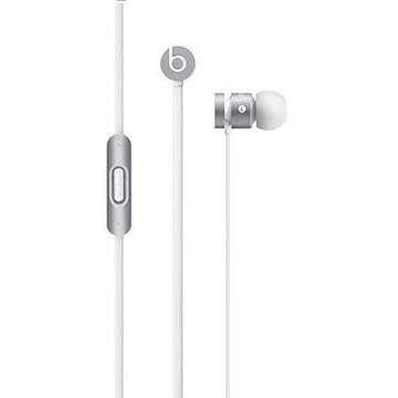 Beats urBeats 2 入耳式耳机-白线灰(MK9Y2PA/B)