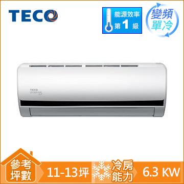 TECO一對一變頻單冷空調MS63IC-BV