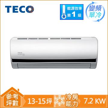 TECO一對一變頻單冷空調MS72IC-BV