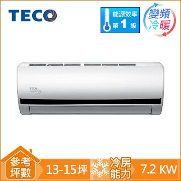 TECO一對一變頻冷暖空調MS72IH-BV
