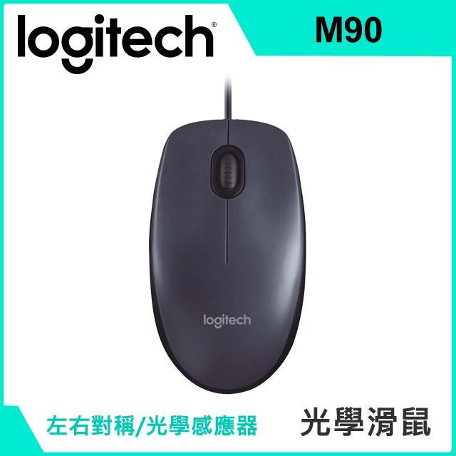 罗技 M90 2017光学鼠标+鼠垫(2入组)(910-002340)