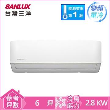 台湾三洋一对一变频单冷空调(时尚型)(SAC-V28F)
