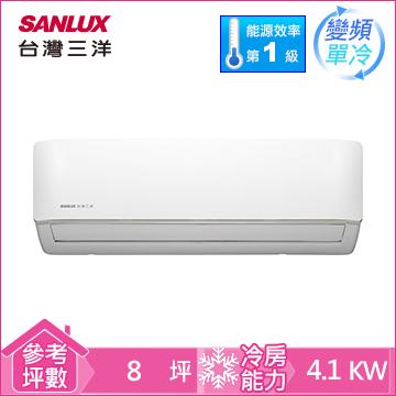 台湾三洋一对一变频单冷空调(时尚型)(SAC-V41F)