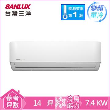 台湾三洋一对一变频单冷空调(时尚型)(SAC-V74F)