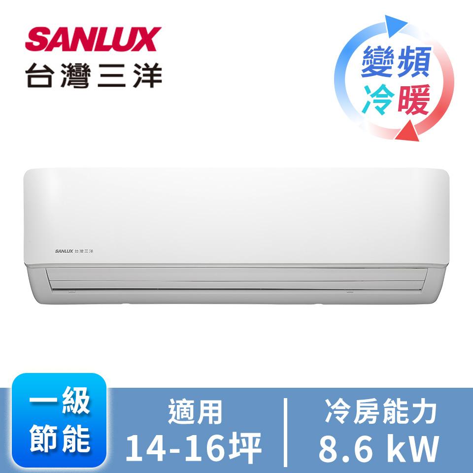 台湾三洋一对一变频冷暖空调(时尚型)(SAC-V86HF)