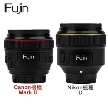 Fujin-D 風塵單眼相機除塵器 For Nikon
