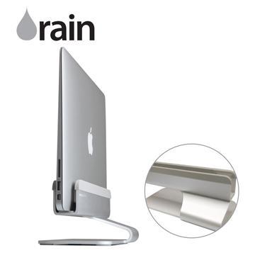 Rain Design 鋁質筆電散熱架