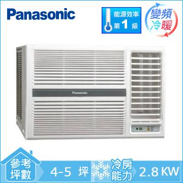 Panasonic 窗型变频冷暖空调(CW-N28HA2(右吹))