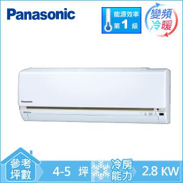 Panasonic ECONAVI+nanoe1对1变频冷暖空调(CU-LJ28YHA2(室外供电))