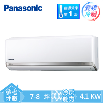 Panasonic NanoeX1對1變頻冷暖空調