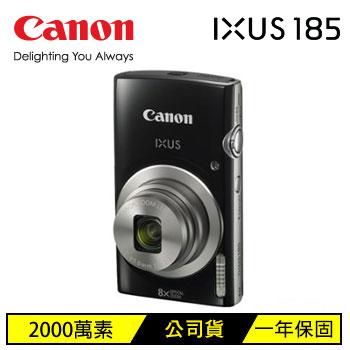 Canon IXUS 185數位相機-黑