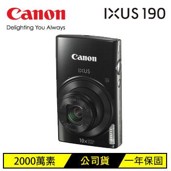 Canon IXUS 190數位相機-黑