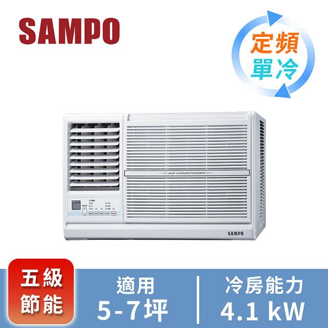 聲寶窗型定頻單冷空調(左吹)