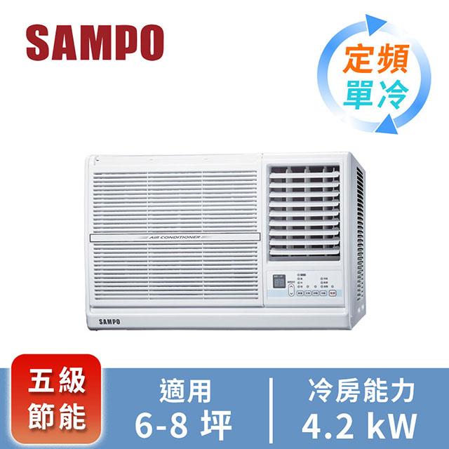 声宝窗型定频单冷空调(右吹)(AW-PC41R)