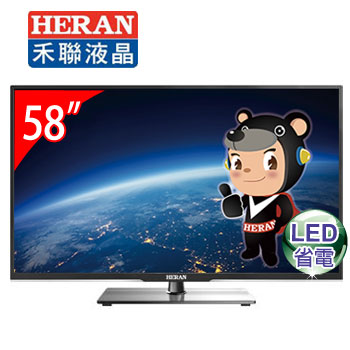 HERAN 58型LED液晶顯示器(HD-58DF6(視174331))