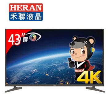 HERAN 43型4K LED聯網顯示器(434K-C2(視167750))