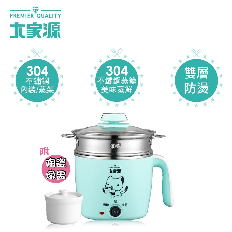 大家源1.5L不鏽鋼蒸煮燉美食鍋(TCY-2743B)