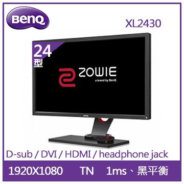 【24型】BenQ Zowie電競液晶顯示器(XL2430)