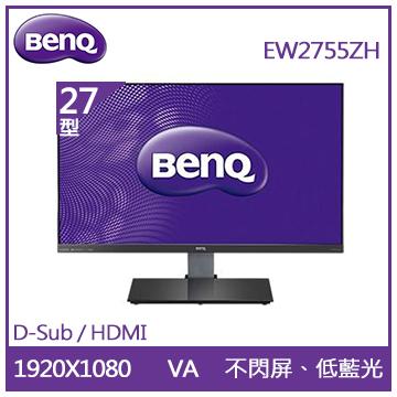 【27型】BenQ 液晶顯示器(EW2755ZH)