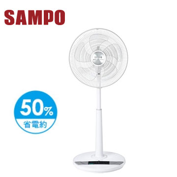 SAMPO 14吋微電腦遙控DC節能立扇